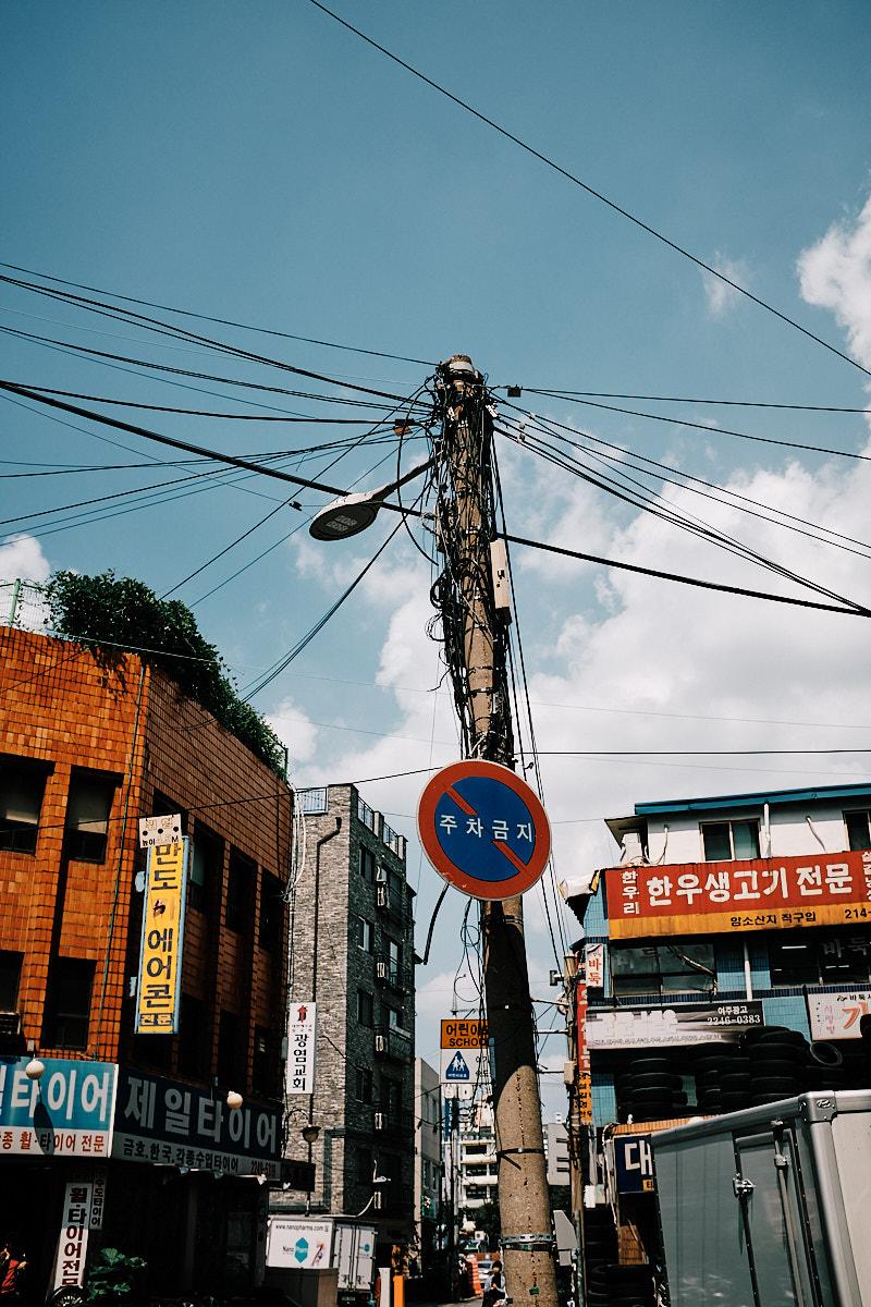 Chaos Seoul