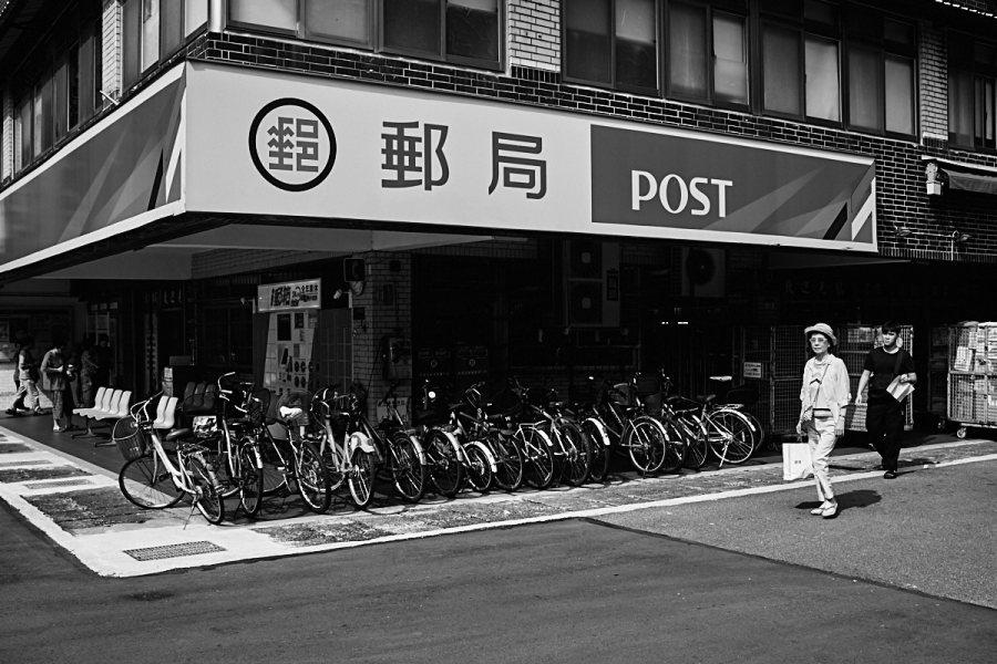Taipei Post Office