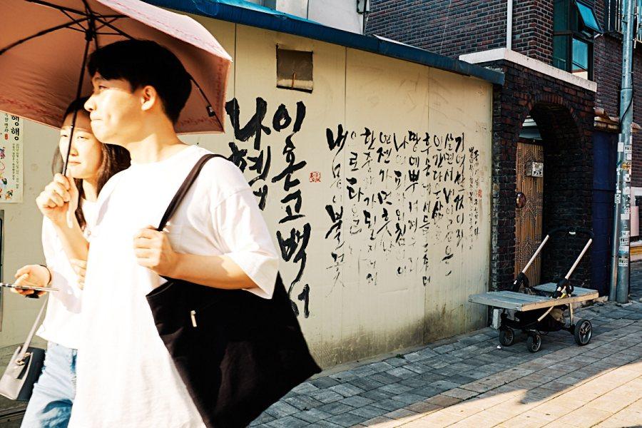 Suwon Tourist District