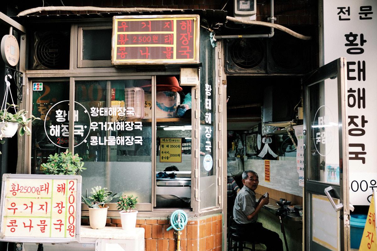 Seoul Street Photography - Cheap Eats