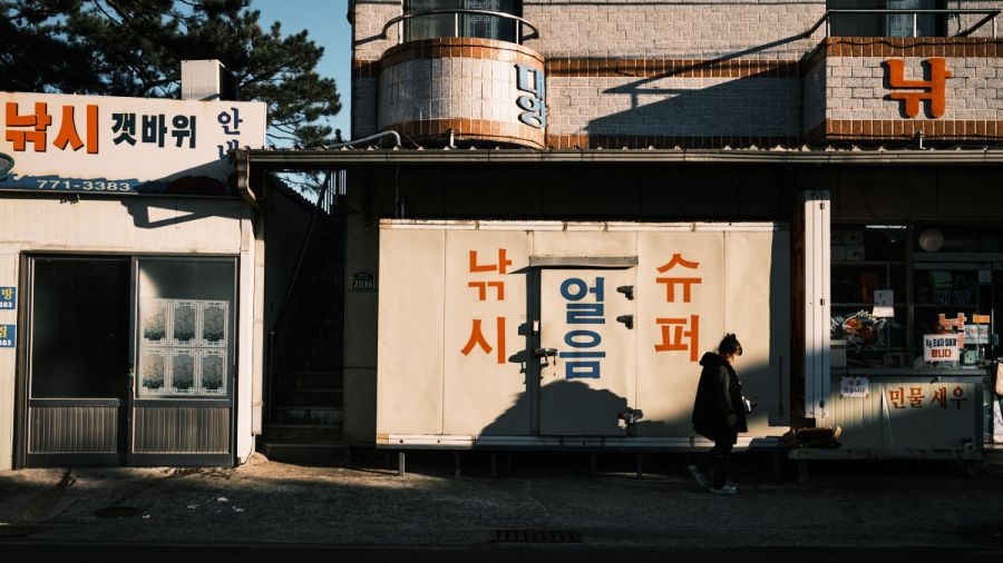 Jeonchon Harbour Fishing Store