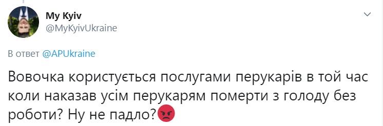 """Заборонив усім, крім себе: користувачі мережі """"зловили"""" Зеленського на лицемірстві. ФОТО"""