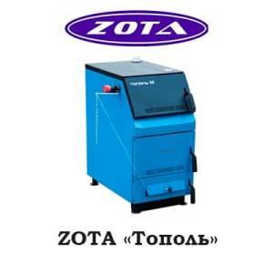 Отопительные котлы ZOTA Тополь