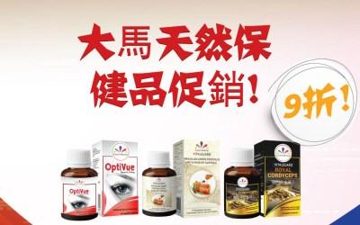 Malaysia Select 2021 Taiwan Sales