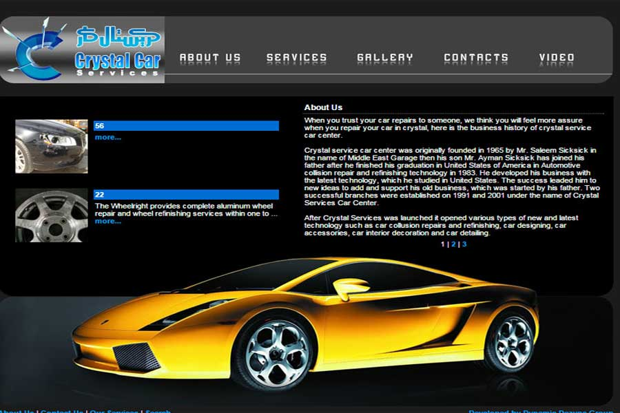 Crystal Car Services website,dynamic dezyne,ecomemrce website development in lebanon,top web development companies in lebanon,ecommerce mobile apps in lebanon, emarketing in lebanon, social media in Lebanon, social media agency in lebanon, web agency in Lebanon,web development in Lebanon,websites in lebanon, website companies in lebanon,best web agency lebanon,best online marketing company in lebanon, web development company Lebanon, mobile apps android & ios, website development company Lebanon, web design company in Lebanon, software development in lebanon,best web and mobile agency in lebanon,mobile app developers,ecommerce in lebanon