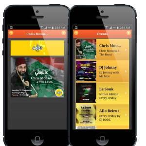 pub activities mobile app