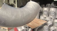 Dynamic Forge & Fittings | Pipe Fittings & Flanges ...