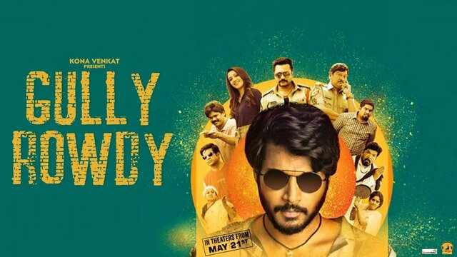 Gully Rowdy Movie    Tollywood movie