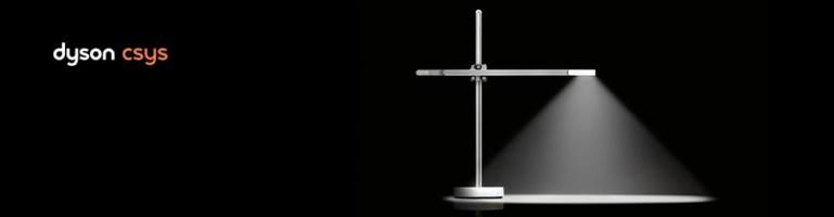 LEDライト|CSYS™シーシス Floor ブラック/ブラック|ダイソン