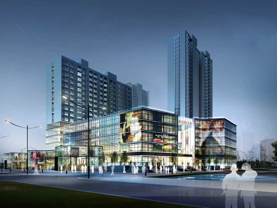 Singapore Culture City China Building Architect Images