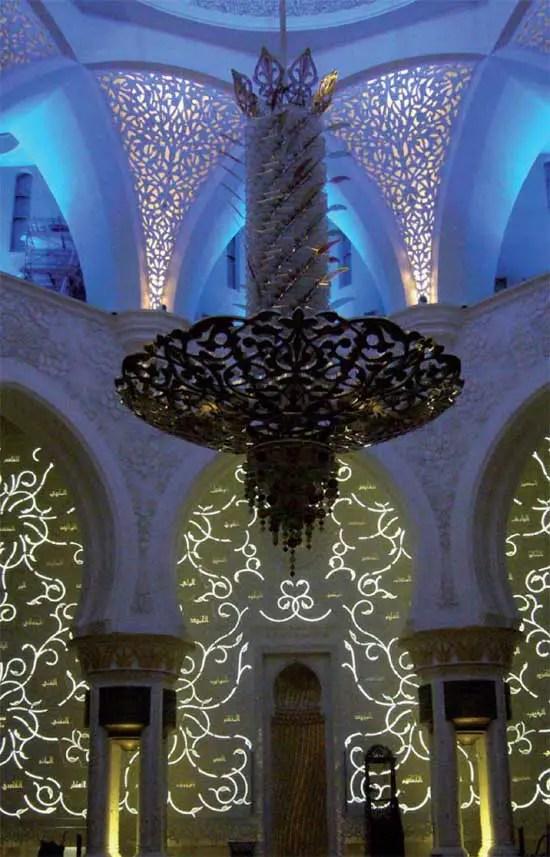 Sheikh Zayed Bin Sultan Al Nahyan Mosque UAE  earchitect
