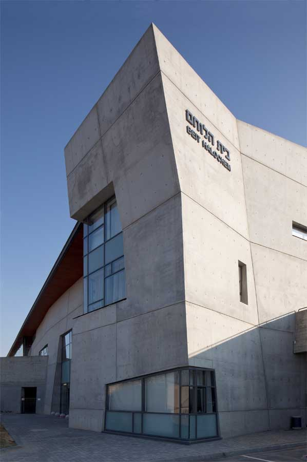 Beit Halochem Rehabilitation Centre  Beer Sheva Building