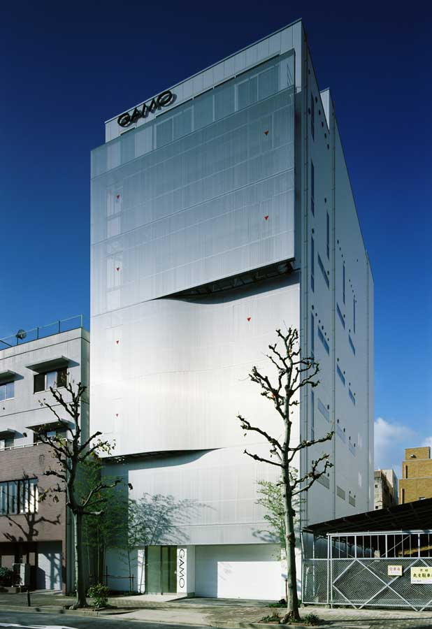 Complex house Residence in Nagoya  earchitect