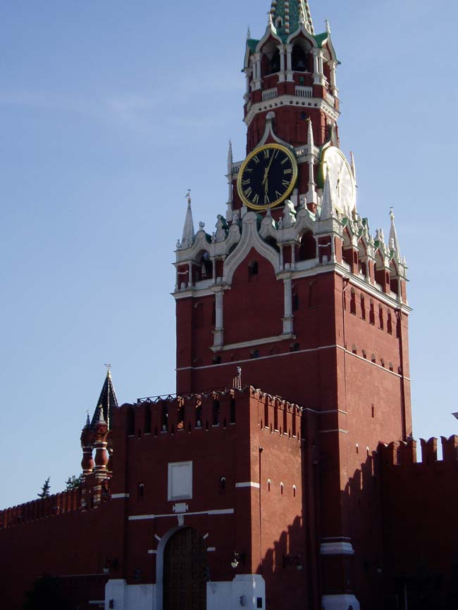 Red Square Moscow Building  Russia Architects  earchitect