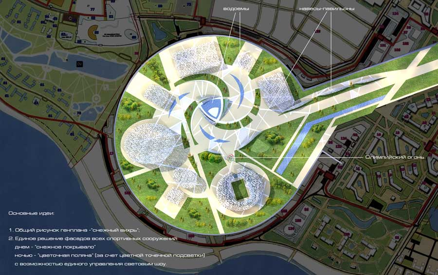 Snow Russia Sochi Building  Russian Winter Olympics Complex  earchitect