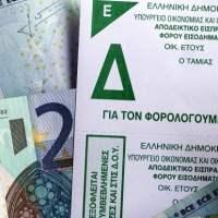 Φορολογικές δηλώσεις 2017: Όλα τα SOS για τη σωστή υποβολή
