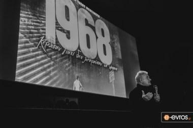 """Στην Αλεξανδρούπολη ο σκηνοθέτης της ταινίας """"1968"""""""