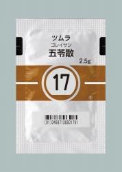 17:ツムラ五苓散エキス顆粒(醫療用) 2.5g×189包 (ツムラ) | FOCUS|フォーカス インターネットショップ Medical
