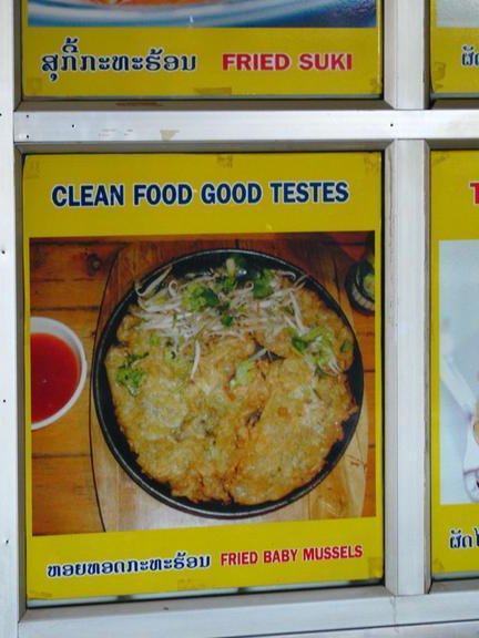 engrish-funny-clean-food