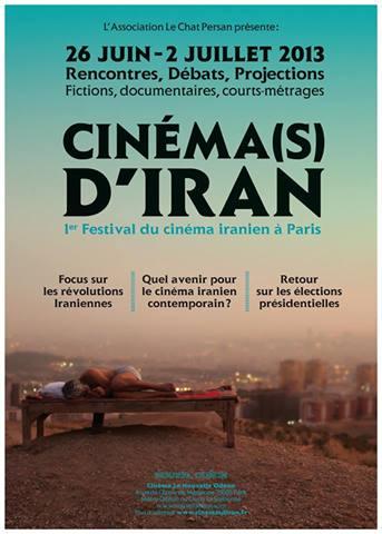 Cinéma(s) d'Iran