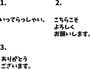 JLPT N5 日本語能力試験N5級聴解練習 120
