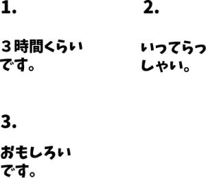 JLPT N5 日本語能力試験N5級聴解練習 121