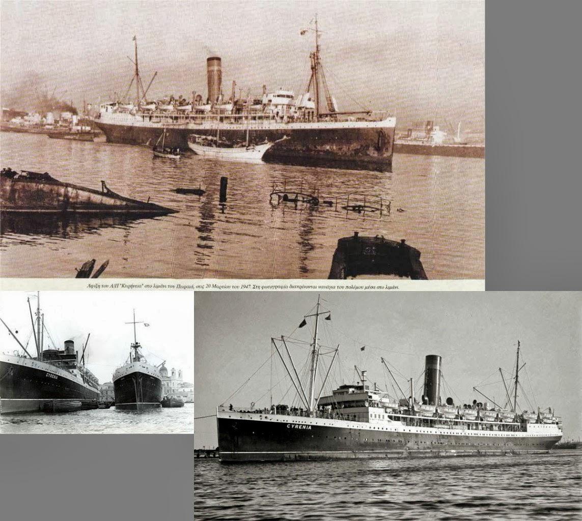 """Το επιβατικό """"Κυρήνεια"""", όπου ανέλαβε το 1949 τη θέση του ασυρματιστή. Το πλοίο αναφέρεται στο ποίημά του «Οι εφτά νάνοι στο s/s Cyrenia»"""
