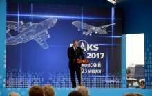 The 13th International Aviation and Space Salon MAKS-2017  Kicks Off in Russian City of Zhukovsky