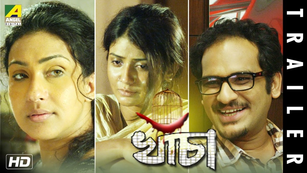 "Feature film ""Khancha"" to get released today"