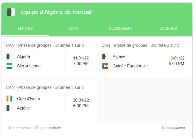 برنامج مباريات المنتخب الوطني في كاس امم افريقيا 2022