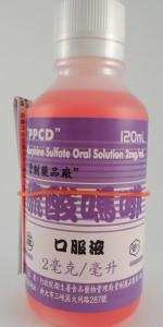 亞東醫院藥學部 e-pharm - Morphine Solution