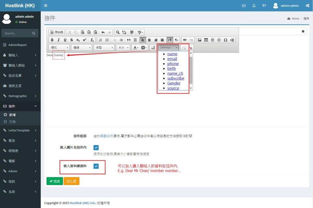 3)可以加上資料庫的內容