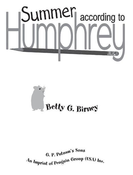 Книга: Summer According to Humphrey