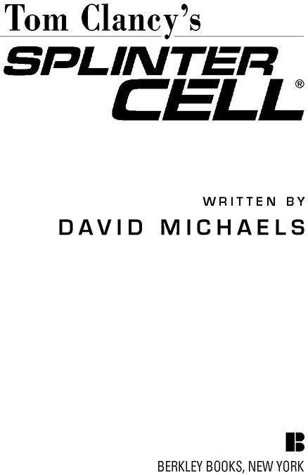 Книга: Splinter Cell
