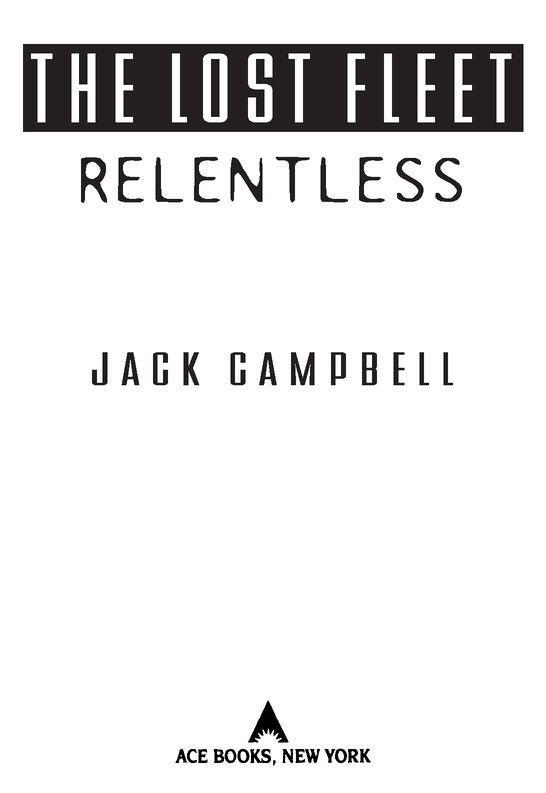 Книга: Relentless