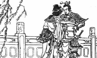 Книга: Romance of the Three Kingdoms (vol. 1)