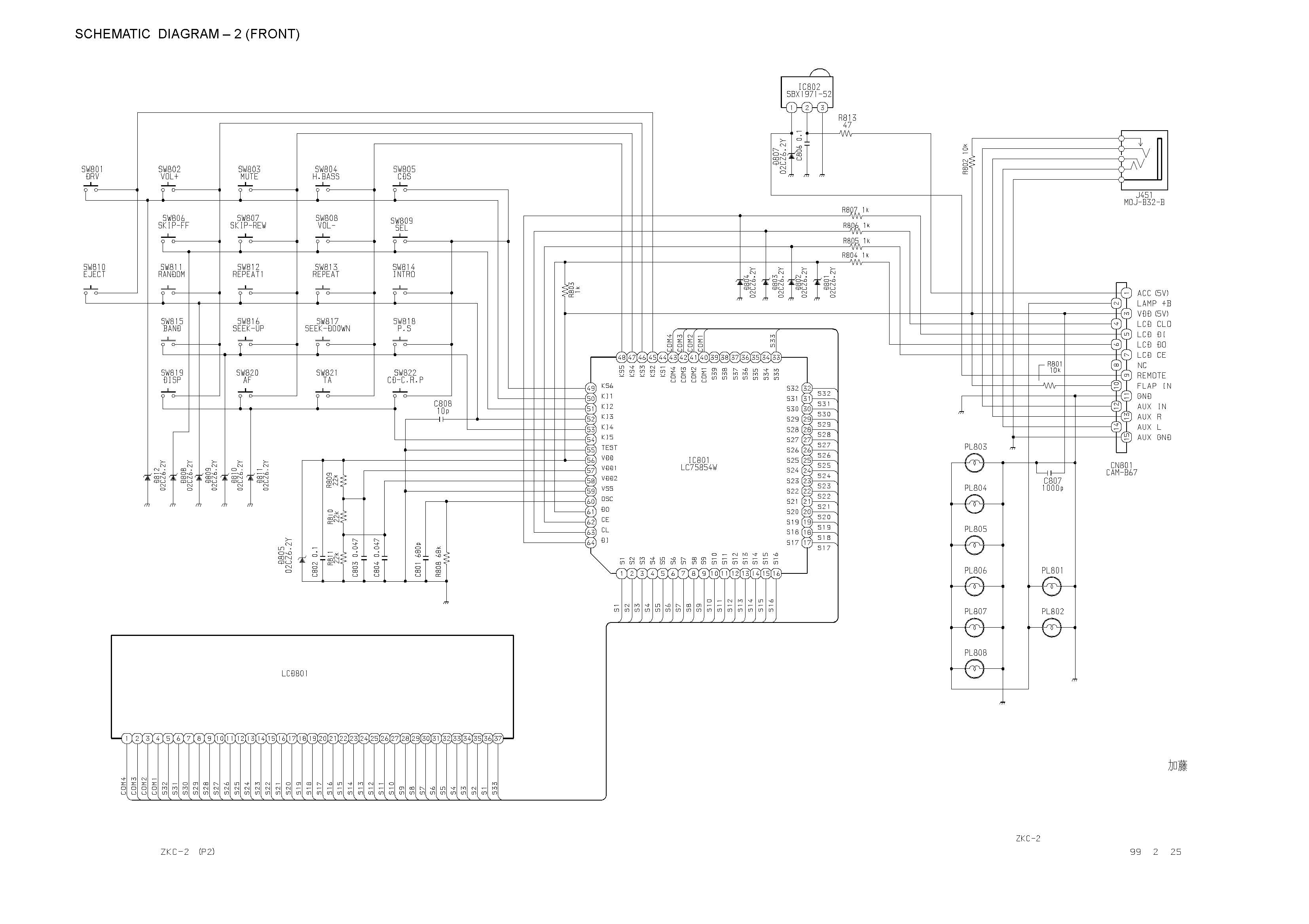 Aiwa CDC-R 146M Schematic Diagram Main / Front in PDF