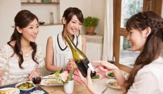 ワインコンシェルジュの概要と評判と口コミについて