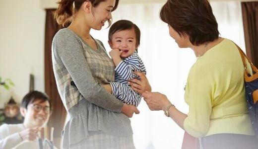 夫婦心理家族心理資格人気比較
