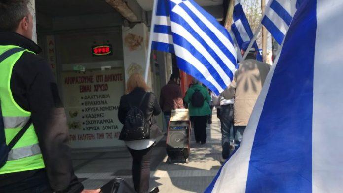 Ελλήνων Συνέλευσις Θεσσαλονίκη 22-3-2019