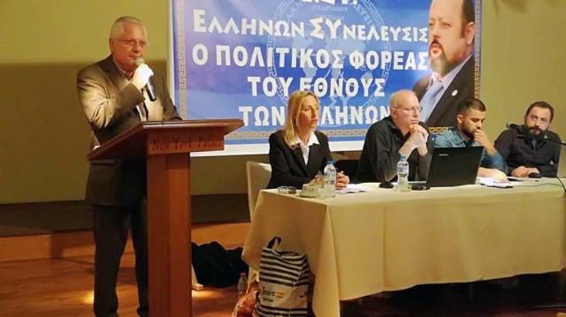 η προεκλογική περίοδος έχει αρχισει για την Ελλήνων Συνέλευσις, με πρώτο προεκλογικό μέτωπο τις ευροεκλογές 2019 που ο πολιτικός φορέας Ε.ΣΥ. ανεβαίνει με υπερόπλα στην προεκλογική μάχη του 2019