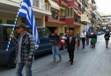 Δράση Ελλήνων Συνέλευσις Αμπελόκηποι Θεσσαλονίκη 20-3-2019