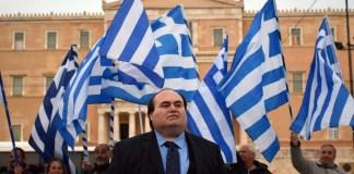 ΜΠΑΜΠΑΝΗΣ ΦΩΤΗΣ Υποψήφιος Ευρωβουλευτής Ελλήνων Συνέλευσις