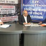 20.000€ με διακυβέρνηση ελλήνων συνέλευσις