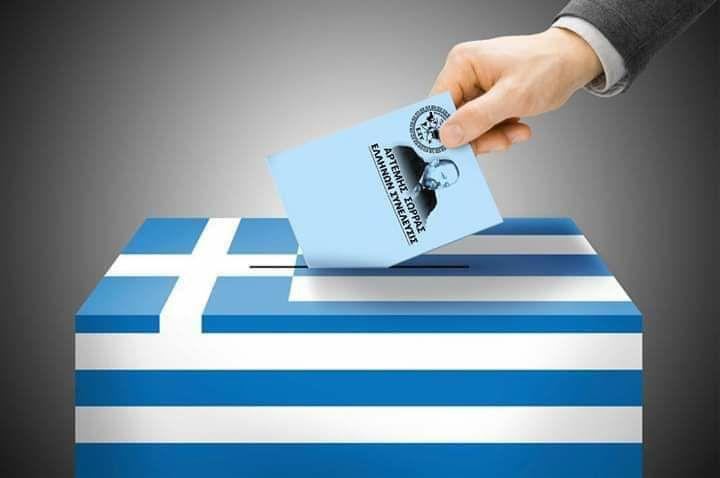 Καλημέρα ελεύθεροι πολιορκημένοι Έλληνες! Προσπαθώ τώρα και καιρό να μπω στο μυαλό όλων εκείνων που κατηγορούν τον Αρτέμη ΣΩΡΡΑ και την Ελλήνων ΣΥΝΕΛΕΥΣΙΣ για να καταλάβω τον τρόπο που σκέφτονται.