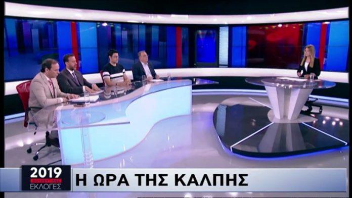 ΓΙΑΝΝΗΣ ΔΑΡΑΣ - ΟΙ ΒΟΥΛΕΥΤΙΚΕΣ ΕΚΛΟΓΕΣ ΣΤΟ STAR 3-7-2019