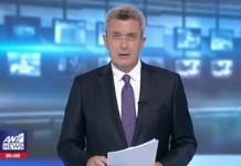 Οι Αμερικανοί «έδωσαν στυγνά» τον Χατζηνικολάου: Έκλεινε τα «αμαρτωλά ραντεβού» υπουργών-Novartis!