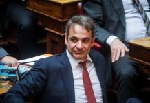 """Μπράβο Κυριάκο:Επιδότηση έως 1.590 ευρώ το μήνα για τους ασυνόδευτους """"Πρόσφυγες"""" άνω των 16(για σένα φόροι χαράτσια και κατάσχεση πρώτης και μοναδικής κατοικίας από 1/5/2020)"""