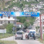 ΕΛΛΗΝΕΣ ΣΥΝΑΓΕΡΜΟΣ: Ξεκίνησε η εγκατάσταση μεταναστών στη Βόρειο Ήπειρο, στη νότια Αλβανία!