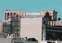 Υπόθεση Vasaco: Ο Άδωνης άρχισε τις εκπτώσεις